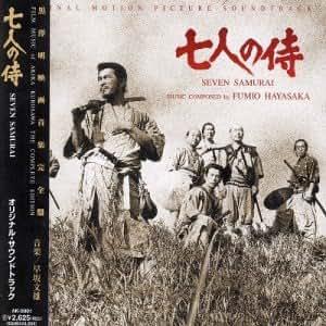 Fumio Hayasaka Various Artists Seven Samurai Amazon