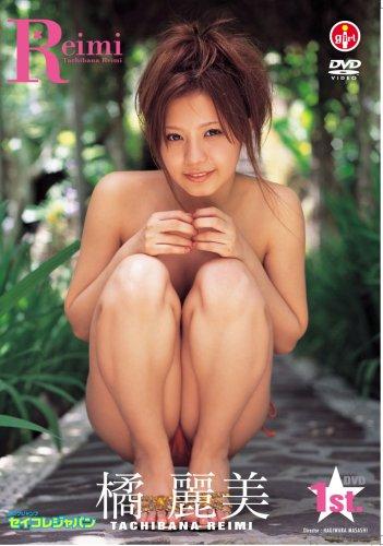 橘麗美 Reimi [DVD] / B001A35VD2