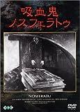 Friedrich Wilhelm Murnau 吸血鬼ノスフェラトゥ