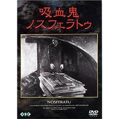 �z���S�m�X�t�F���g�D [DVD]