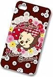 ミニークチュール iPhone4、iPhone4S キャラクタージャケット