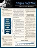 img - for Grasping God's Word Laminated Sheet (Zondervan Get an A! Study Guides) book / textbook / text book