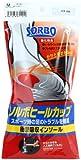 MIZUNO(ミズノ) ソルボヒールカップ 8ZA608L ブラック L(27.0?29.0cm)