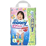 ムーニーマン エアフィット 女の子用 Lサイズ 54枚 (パンツタイプ)