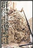 群像 2010年 09月号 [雑誌]