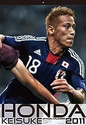 本田圭佑 2011年 カレンダー
