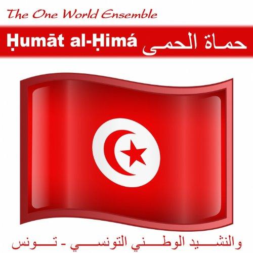 Ḥumāt al-Ḥimá | حماة الحمى