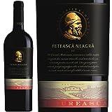 ルーマニア産赤ワイン:ブドゥレアスカ プレミアム フェテアスカ・ネアグラ