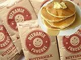 送料込!大反響の国産バターミルク入り・ウルトラミックスオリジナルパンケーキミックス5袋パック