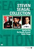 echange, troc Steven Seagal New Collection [Import USA Zone 1]
