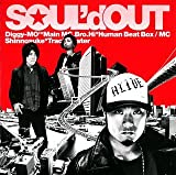 TOKYO通信〜Urbs Communication〜♪SOUL'd OUT