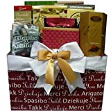 Many, Many Thanks Gourmet Food Care Package Gift Box (Candy Option)