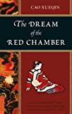 Image of The Dream of the Red Chamber (Tuttle Classics)