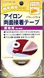 CAPTAIN88 アイロン両面接着テープ 巾10mm×10m巻【厚地用】 CP-140