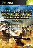 Cheapest Full Spectrum Warrior - Ten Hammers on Xbox