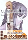 GUNSLINGER GIRL 第7巻