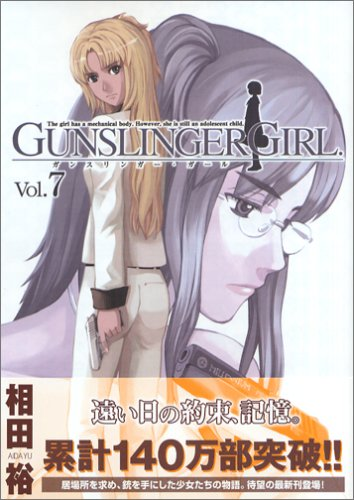 GUNSLINGER GIRL 7