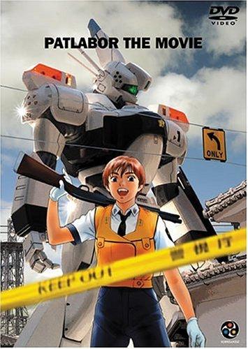 Скачать фильм Полиция будущего /Kido keisatsu patoreba: The Movie / Patlabor: The Movie/