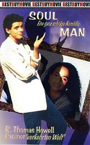 Soul Man [VHS]
