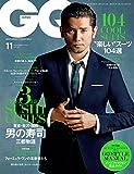 GQ JAPAN (ジーキュージャパン) 2015年11号