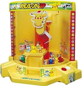 amazoncom crane game dp pokemon toys amp games