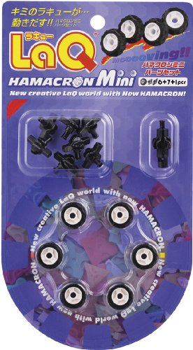 Yoshiritsu LAQ081025 LaQ Hamacron Mini- 6 small wheels - 1