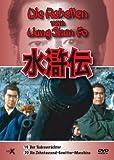 Die Rebellen vom Liang Shan Po, Teil 19 und 20