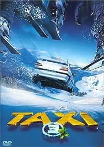 Taxi 3 [Édition Collector]