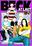 BECK AT LAST Volume33 1/3 (KCデラックス)