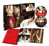 情愛中毒 豪華版 DVD-BOX[DVD]