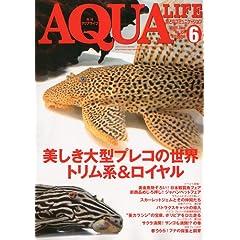 ���� AQUA LIFE ( �A�N�A���C�t ) 2009�N 06���� [�G��]