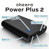 マルチデバイス対応 cheero Power Plus 2 10400mAh (ブラック)