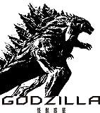 GODZILLA -怪獣惑星-