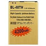 4200mah Replacement Mobile Phone
