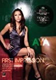 First Impression AYA アイデアポケット [DVD]