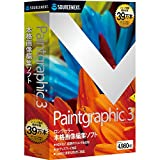 Paintgraphic 3