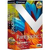 Paintgraphic 3