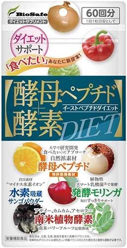 【日亚好货】BioSafe果蔬水果酵母酵素,瘦身排毒养颜通宿便!