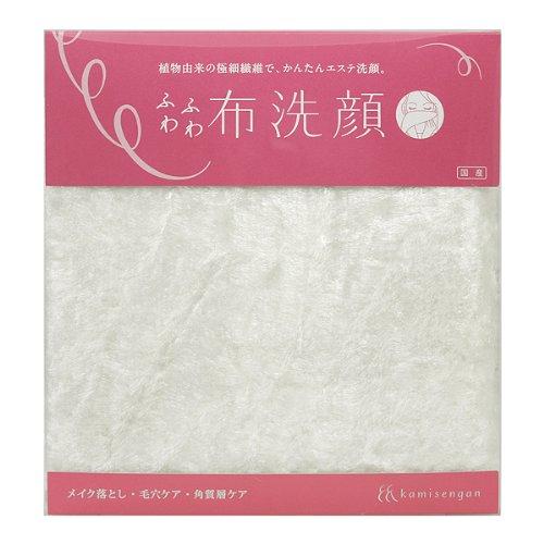 イシダ美容研究所 ふわふわ布洗顔 約50×15cm