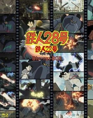 鉄人28号 Blu-ray BOX [Blu-ray]