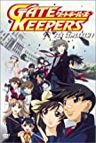 echange, troc Gate Keepers 8: For Tomorrow [Import USA Zone 1]