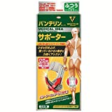 バンテリンサポーター しっかり加圧タイプ ひざ用ホワイト ふつうサイズ ひざ上10cm周囲36-41cm
