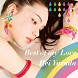 安田レイ「Best of my Love」