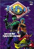 ReBoot - Season III, Vol. 2 - The Net