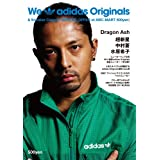 We Love adidas Originals & Sneaker Coupon ([�e�L�X�g])MATOI PUBLISHING (�� �ҏW)�ɂ��