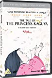 Image of The Tale Of The Princess Kaguya