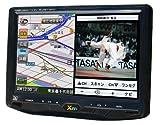 XM ポータブルナビゲーション 7インチワイド XM-780F ワンセグ内蔵 カーナビゲーション 2分割表示可能 VGAパネル搭載 メモリーナビ