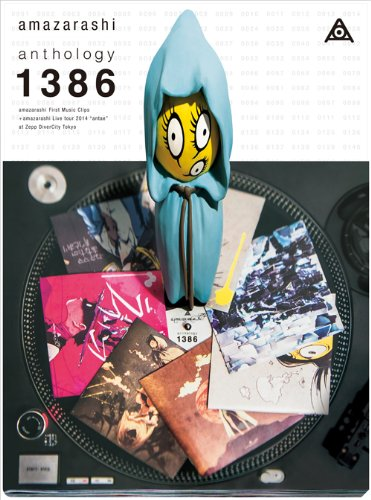 anthology 1386 [DVD]