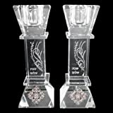 Judaica Crystal Shabbat Sabbath Candlesticks Candle Holder Enscripted with
