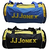 JJ Jonex Polyester 22 Cms Multi-Colour Soft Sided Gym Bags (Combo Pack Of 2 ) - B01H6VKLFE